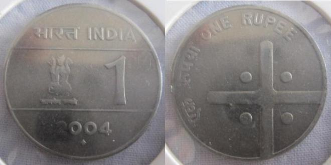 india-1rupee-2004-cross